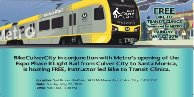 Metro  eventbrite